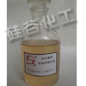 钻井液用有机硅稳定剂