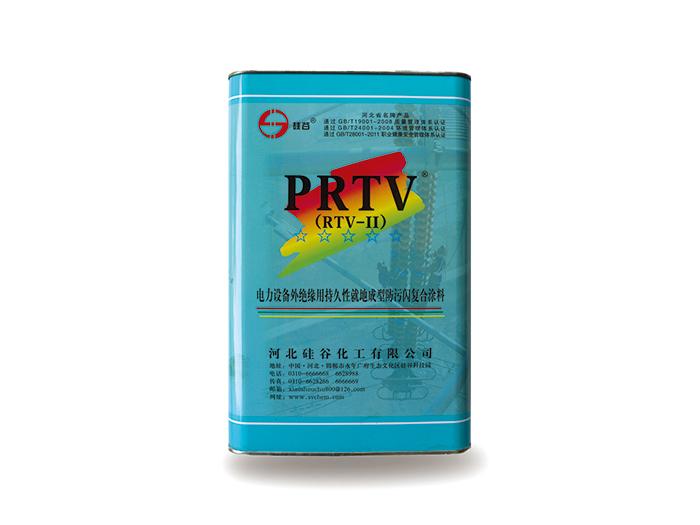 PRTV(RTV-II)