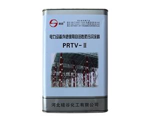 PRTV-II